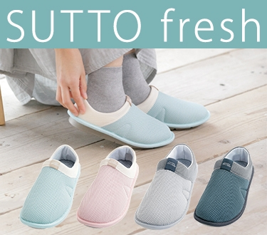 【商品】SUTTO fresh